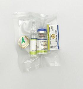 Пептид для выработки гормона роста GHRP-2 5mg