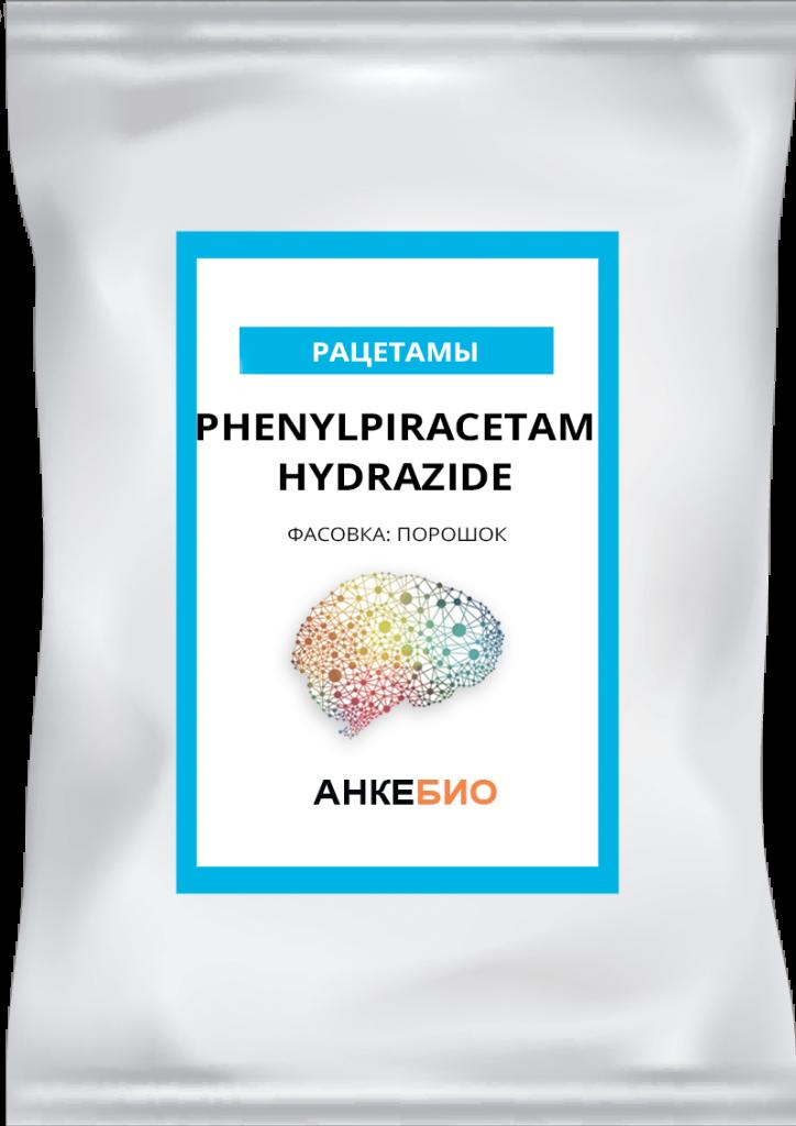 Фенилпирацетам гидразид