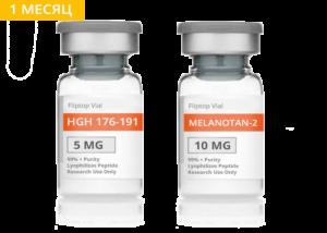 Курс пептидов для похудения с загаром на 1 месяц