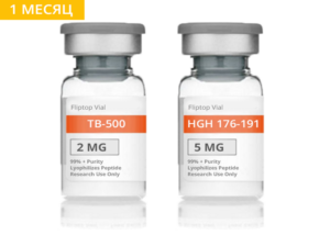 Курс пептидов на похудение с защитой суставов 1 месяц