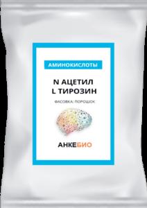 N Ацетил L Тирозин НАЛТ (Nalt) 100 капсул