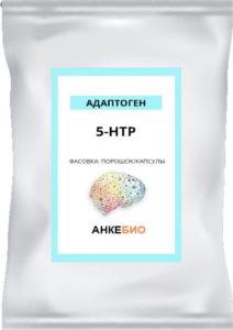 Адаптоген 5 htp 100 капсул (100мг)