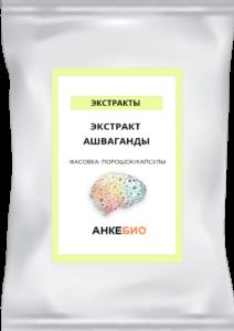 Экстракт Ашваганды 2,5% 100 капсул