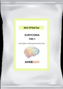 Эврикома 100:1 (Eurycoma longifolia) 200 капсул