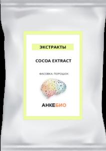 Экстракт какао 20 гр