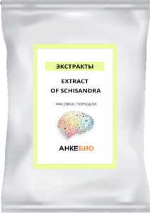 Экстракт лимонника (Extract of schisandra) 100 грамм