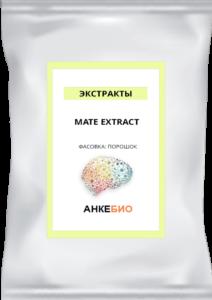 Экстракт матэ 10% (Mate extract) 25 грамм