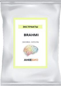 Брахми (Brahmi) Бакопа Монье 100 капсул