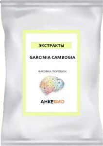 Гарциния камбоджийская (Garcinia Cambogia) 100 грамм