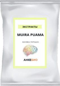 Муира Пуама 50 гр